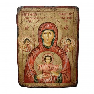 Icon Mary Untying Knots
